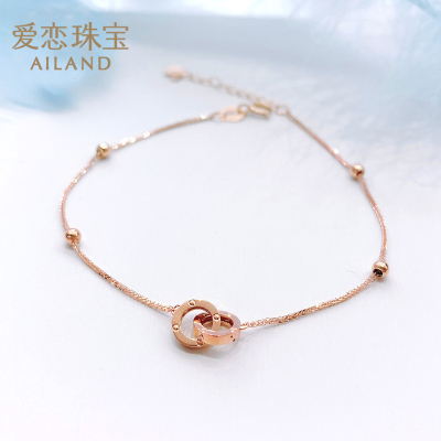 愛戀珠寶 18K玫瑰金手鏈時尚雙環K金環環相扣手鏈 送女友朋友禮物情人節禮物