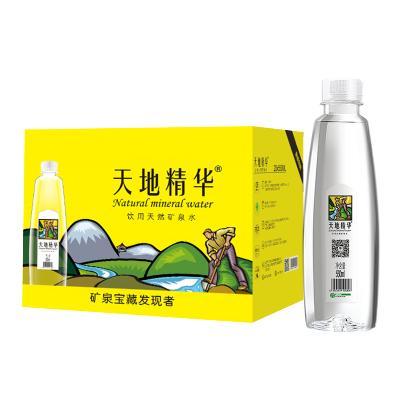 【整箱】天地精华 天然矿泉水 550ML*20瓶
