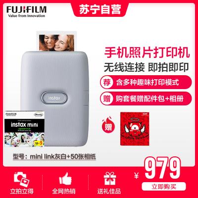 富士(FUJIFILM)mini link灰白 立拍立得 藍牙連接 手機照片無線打印機 無廢片 套餐二(包含50張相紙)