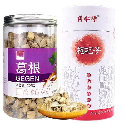 同仁堂 葛根 葛根茶 煲汤野地生养生茶 非葛根粉 200g+ 枸杞 红枸杞 100g