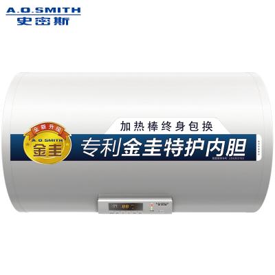 AO史密斯(A.O.Smith)80升3000W电热水器80X0 金圭内胆 多功率速热 预约加热