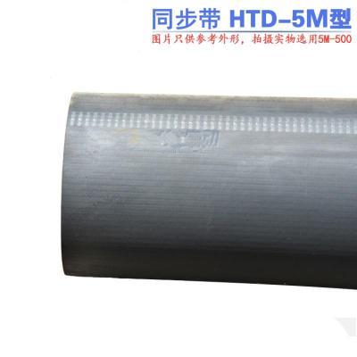 阿斯卡利(ASCARI)黑色橡膠同步皮帶 同步帶HTD5M 575/600 節距:5MM 同步輪同步帶 橡膠同步帶5M-
