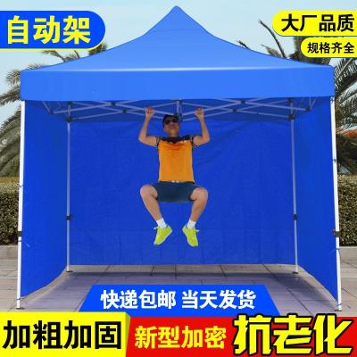 戶外廣告帳篷四腳棚子大傘擺攤伸縮遮陽棚雨棚四方折疊防雨蓬四角