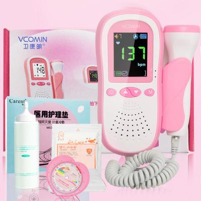 多普勒听胎心音监测仪孕妇家用胎动医用监护检测辐射无听诊器充电 曲线款胎心仪