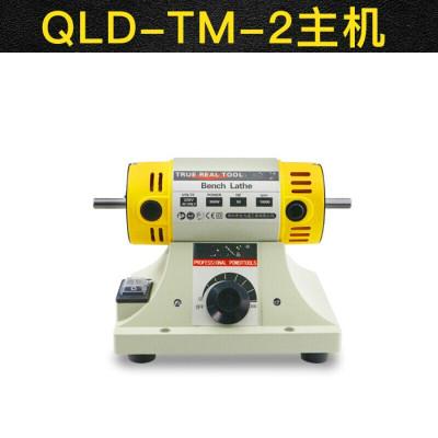 台磨机多功能玉石刻机蜜蜡木工打磨小型切割抛光砂轮电磨