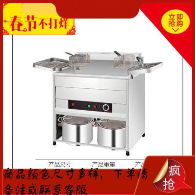 式排电炸炉商用式电炸锅炸薯条器不锈钢天妇罗油炸