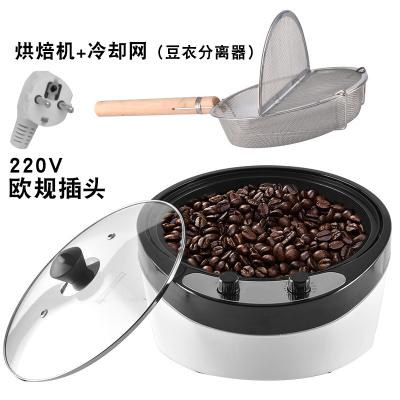 咖啡烘豆機古達帶自動冷卻功能養生鍋炒板栗烘焙芝麻果皮茶小型炒貨機 220V電壓歐規插頭+帶手把冷卻網