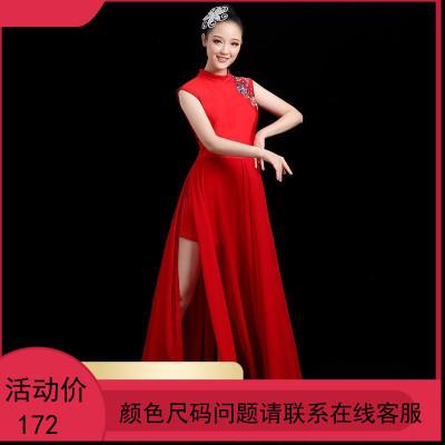 古典舞服装女飘逸中国风练功服表演纱衣长裙现代舞蹈青春演出裙子