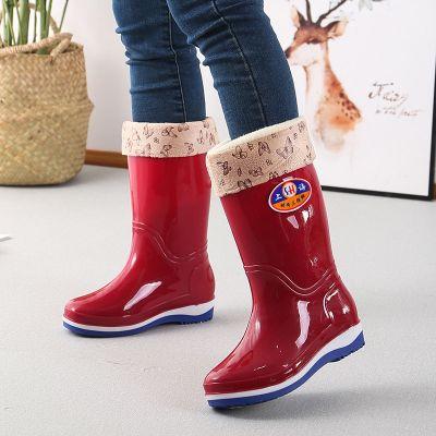 雨鞋女高筒時尚雨靴加絨保暖水鞋防滑加厚膠鞋成人防水鞋中筒水靴威珺