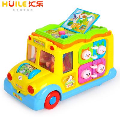 匯樂玩具(HUILE TOYS)智育校園巴士 796 兒童寶寶益智早教玩具環保塑料車 電動車萬向燈光學習音樂12個月以上