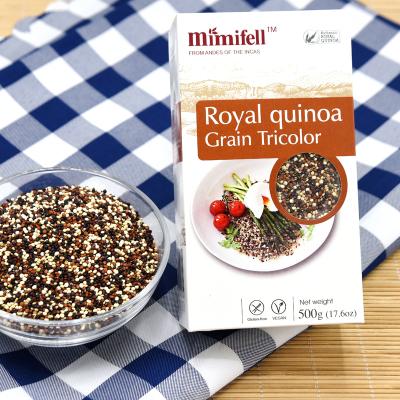 玻利维亚原装进口皇家三色藜麦大新米无麸质健身营养代餐杂粮500g