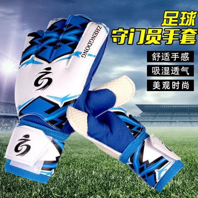足球守員手套帶護指訓練防滑運動學生兒童裝備成人龍將手套