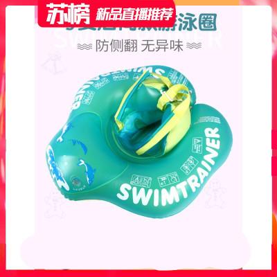 嬰兒游泳圈兒童洗澡趴圈背圈可調節寶寶脖圈家用小孩腋下坐圈游泳池游泳館