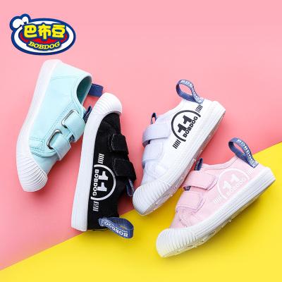 巴布豆童鞋兒童帆布鞋2020春季新款寶寶布鞋男童女童休閑鞋小童鞋