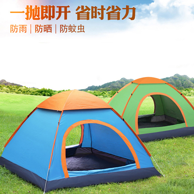 自動速開野餐防雨露營單人雙人四人輕便加厚防暴雨超輕便野營戶外TANLUYING露營/旅游/登山帳篷