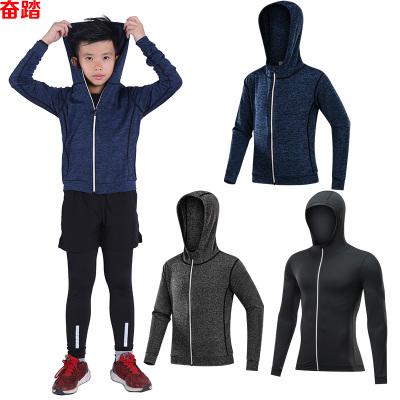 兒童外套運動緊身衣訓練服男長袖健身服冬季籃球足球健身服速干衣