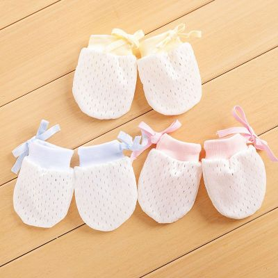 新款【2雙裝】春夏薄款嬰兒手套防抓臉新生兒寶寶幼兒手套腳套 TCVV
