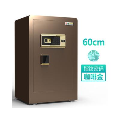 富和美(BNF)品质保险柜 密码指纹锁保险柜 60CM 加厚款