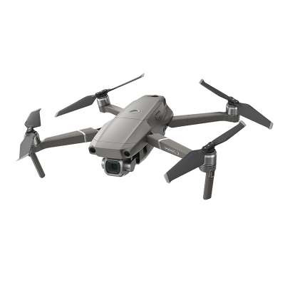 "DJI 大疆 無人機 ""御""Mavic 2 專業版 新一代便攜可折疊無人機 4K高清航拍無人機航拍器"