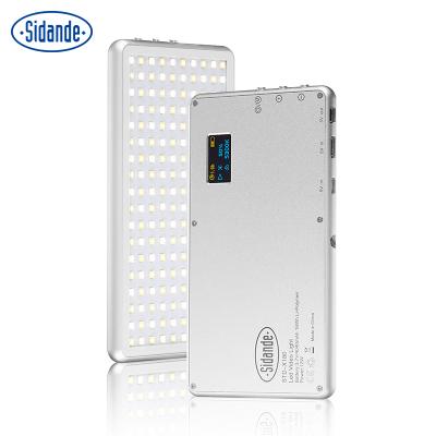 斯丹德(Sidande)x112口袋LED补光灯便携专业直播美颜手持外拍单反手机文玩珠宝美食人像小型金属户外室内摄影