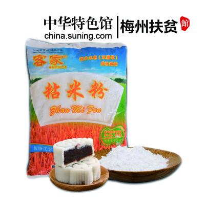 【中華特色】梅州扶貧館 客家 粘米粉600g 2袋裝 大米粉 華南