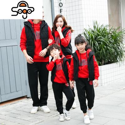 幼儿园园服秋冬装小学生老师校服班服三件套装加绒加厚教师工作服