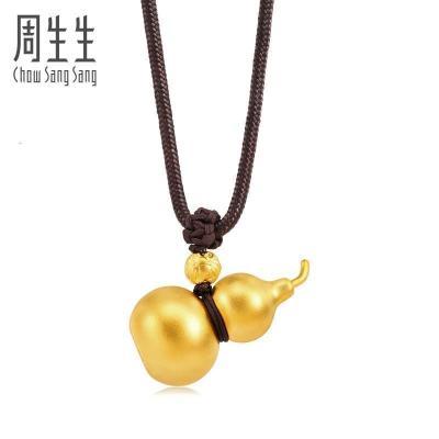 周生生(CHOW SANG SANG)黃金足金東方古祖古法黃金葫蘆項鏈黃金項鏈91199N計價