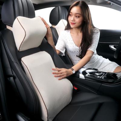CHE AI REN汽車頭枕腰靠 護腰靠墊 靠背座椅腰枕 車用記憶棉 車載腰墊 頭枕腰靠套裝