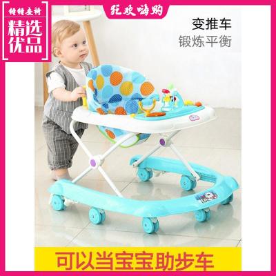 嬰兒學步車女孩多功能防o型腿防側翻6-12個月幼兒童男寶寶男孩女孩手推車