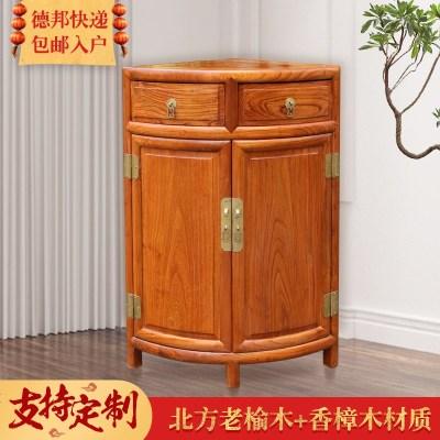 中式角柜实木墙角柜客厅三角柜边角橱柜转角小酒柜樟木拐角置物柜