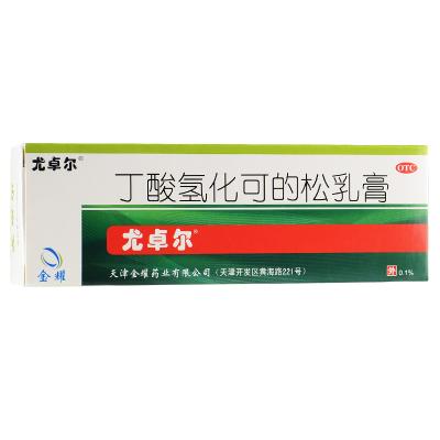 尤卓尔 丁酸氢化可的松乳膏 0.1%(20克:20毫克) 过敏性皮炎 湿疹 瘙痒