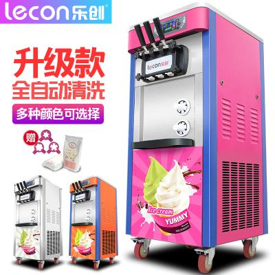 乐创(lecon)商用冰淇淋机 台式落地式全自动甜筒雪糕机 软冰激凌机器落地式冰淇淋机 落地式粉色带保鲜