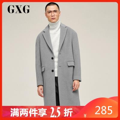 【两件2.5折价:285】GXG男装 冬季韩版潮流宽松长款羊毛呢大衣呢子外套男#174826180
