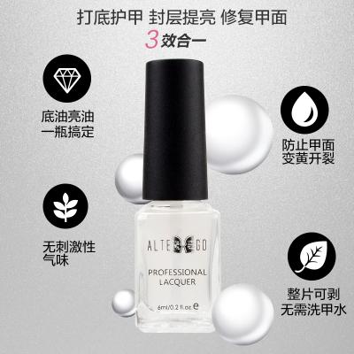 健康指彩透明水指甲油可剥无毒持久加钙底油护甲撕拉亮油