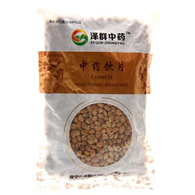 澤群 炒白扁豆 500g/袋