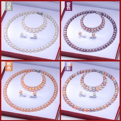 海瞳 彩色系珍珠項鏈女【彩夢】經典粉色紫色項鏈串鏈送媽媽母親禮物飽滿真珠短款鎖骨鏈品牌
