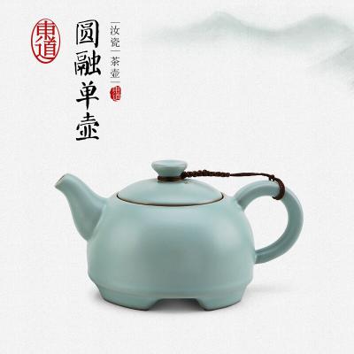 東道茶具 汝窯茶壺 圓融單壺 冰裂瓷陶瓷開片可養 冰裂釉 精美禮盒包裝送禮佳品