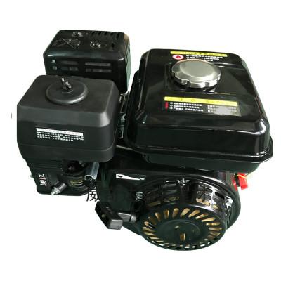 170F雅马哈款汽油动机四冲程单缸风冷手拉7.5匹马力内燃机