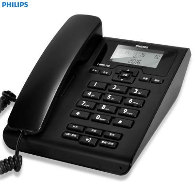 飛利浦(PHILIPS) CORD108 家用/辦公話機/來電顯示/有繩話機/固定電話機座機(黑色)