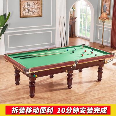 闪电客台球桌_成人_标准型家用美式黑八桌球台乒乓球台球二合一两用台子