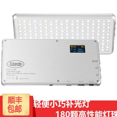 斯丹德X180補光燈 led攝影燈美顏嫩膚常亮燈手持拍照補光燈單反相機mini迷你直播便攜外拍燈美食人像攝像燈