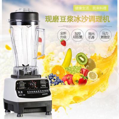 商用沙冰机奶茶店冰沙机家用料理机果汁搅拌机大马力碎冰机