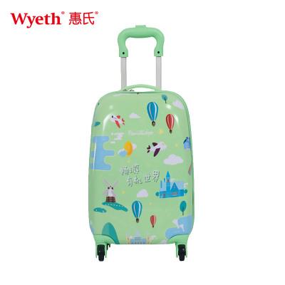 兒童旅行箱LGA-16YL-G01