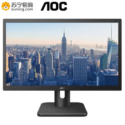 冠捷(AOC) 27英寸 IPS屏 HDMI 低藍光 快拆支架 壁掛 節能商務辦公家用電腦顯示器 (27E1H)