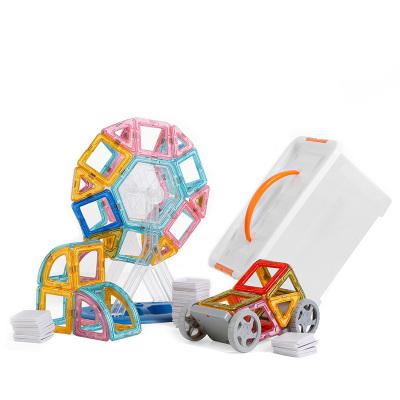 貝恩施(beiens) 積木拼插兒童益智玩具 百變磁力棒積木工程車 立體拼接磁力片 魔幻提拉磁力片【88件套】31號發貨