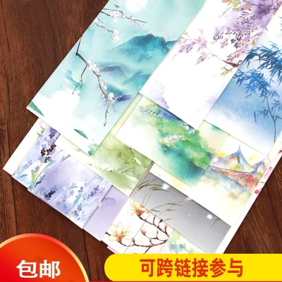 中國風復古風信封創意_文藝小清新彩色手繪浪漫情書_古典收納學生 梅香
