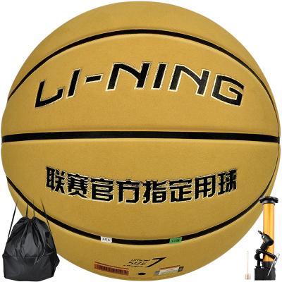 李宁(LI-NING) 篮球 水泥地室内室外耐磨蓝球 防滑手感lanqiu