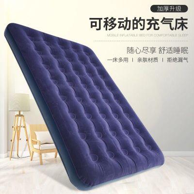 雙人家用充氣床氣墊床單人充氣床墊午休折疊床 弧威