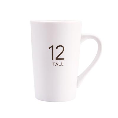 贝瑟斯 陶瓷马克杯办公室水杯茶杯子创意简约咖啡杯 白色12oz