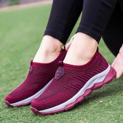 非梵格尚夏季老人運動鞋防滑軟底媽媽鞋輕便透氣健步鞋女套腳一腳蹬網鞋